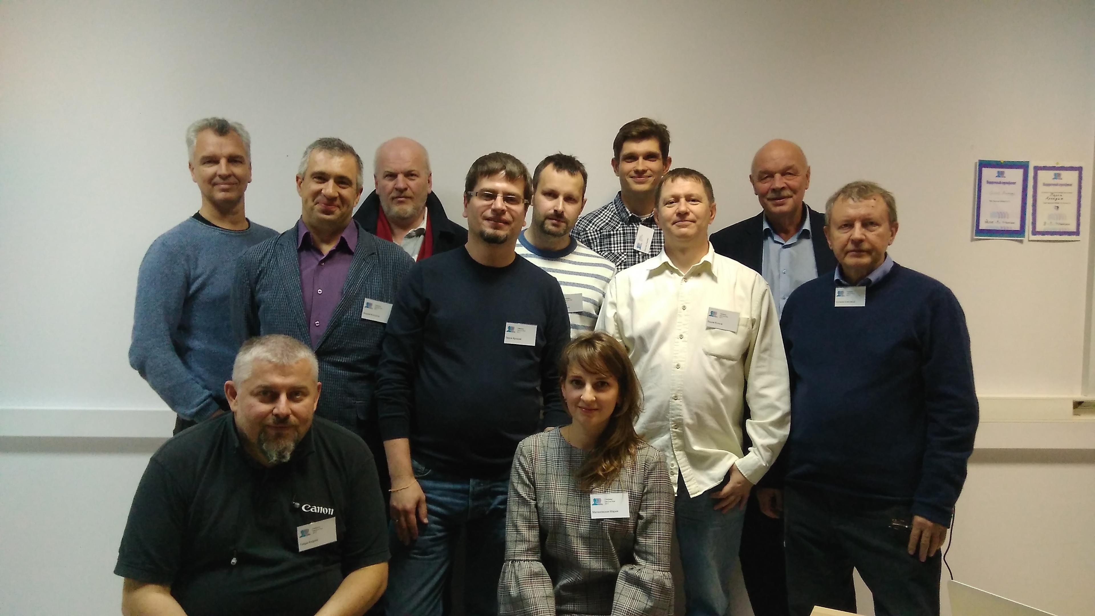 FielMaker DevCon Rus 2017
